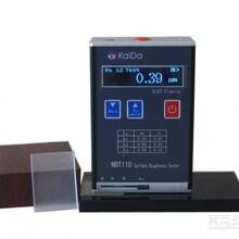 北京生产销售便携式粗糙度测试仪_粗糙度仪相关知识