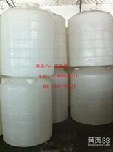 浙江PE(聚乙烯)塑料水桶规格