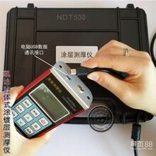 油漆厚度检测仪NDT530_分体式涂层测厚仪