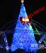 专业安装大型圣诞树厂家直销圣诞树价格