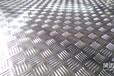 五条筋花纹铝板行内制造专家选山东中福厂家