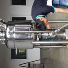 石墨烯润滑油分散机纳米石墨烯润滑油研磨机