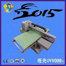 金属标牌打印机飞腾喷绘机啤酒瓶盖生产设备