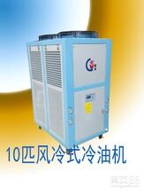 缩管冷油机厂家,厂家直销各种制冷设备