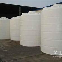 重庆PE水箱,重庆PE原水箱,水箱,贵州PE水箱