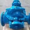 350S44不銹鋼雙吸泵,雙吸泵,三聯泵業在線咨詢