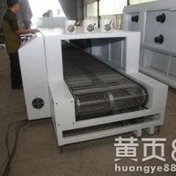 保定箱式干燥机箱式干燥机流水线带式隧道干燥机一年保修