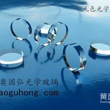 供应厂家直销优质石英玻璃红外光学石英玻璃JGS3图片