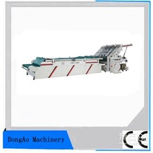 裱纸机全自动裱纸机东奥公司专业供应精确度高