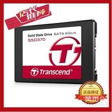 创见2.5吋固态硬盘SSD37032GB图片