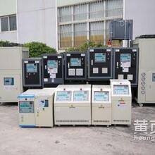 小型压缩机冷水机_南京星德机械有限公司