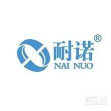 南京网络营销解决方案哪家公司好?