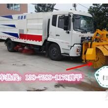 徐州市东风天锦吸扫式清扫车箱体容积