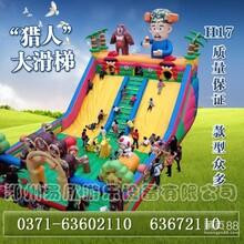 充气滑大型梯熊出没儿童乐园充气城堡大型充气玩具城堡