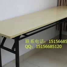 钢木折叠桌简易会议长条桌可组合桌子合肥直销