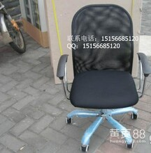 安徽合肥供应全新办公电脑椅皮椅Z型椅躺椅