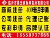 临沂晨光条形码申请400电话申请注册公司企业认证品牌办理