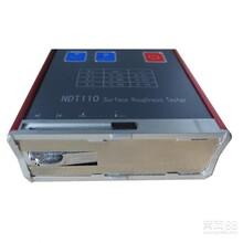 北京生产销售袖珍式粗糙度测量仪_NDT110凯达仪器
