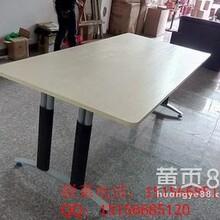 合肥培训会议桌公司开会会议桌钢木会议桌板式会议桌