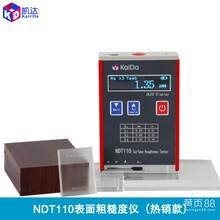 北京生产销售袖珍式粗糙度仪_NDT110