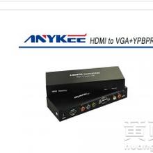 VGA+R/L转HDMI音视频转换器VGA+R/L转HDMI1080P