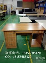 合肥定做各种电脑桌独立电脑桌办公家用电脑独立桌