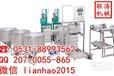 呼和浩特豆片机生产视频,仿手工豆片机价格,豆片生产线厂家