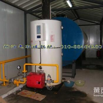 20萬大卡甲醇熱水鍋爐采暖鍋爐20萬大卡燃燒機