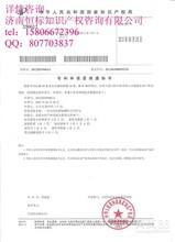 济宁外观设计专利申请程序及费用