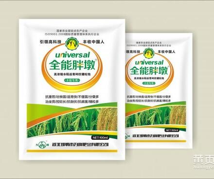 小麦缩节胺叶面肥小麦矮化叶面肥小麦控旺叶面肥小麦抗倒叶面肥