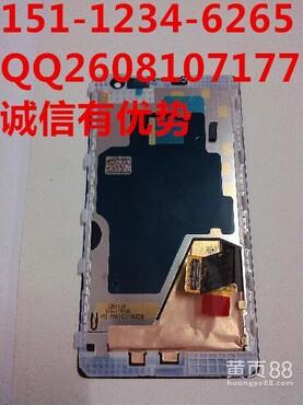 【回收海信I635T手机主板收购索尼手机后盖】