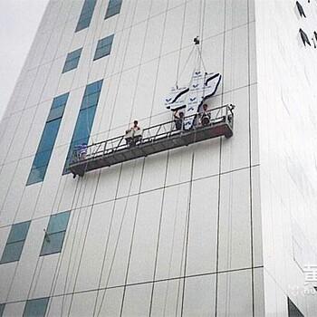 广州吊篮出租出售租用吊篮外墙悬吊平台