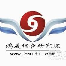 中国下一代互联网建设行业发展现状及项目投资规划研究报告2015-2021年