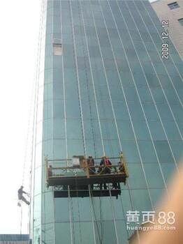 吊篮出租销售广州超大型外墙玻璃吊装