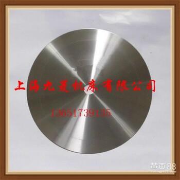 上海厂家供应分切机刀片广东铜铝箔分切机刀片价格合理
