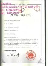 济南学生考研专利申请,专利申请评职称申请?