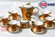 陶瓷咖啡具定制高档咖啡具