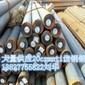 东莞地区机械齿轮加工厂专用钢材20crmnti齿轮钢批发零售