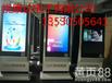 云南沈阳O2O家居橱柜服装体验店终端智能导购机订制图片供应商