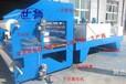 全自动卷材套膜收缩包装机冬季优惠促销中