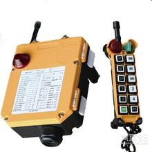 F24-8D工业遥控器/天车工业遥控器/吊车无线遥控
