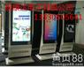 云南沈阳O2O家居橱柜服装体验店终端智能导购机软件方案价格