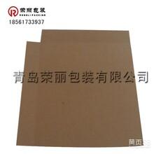 低价供应郑州市巩义市免熏蒸纸滑板承重强便于装卸运输省成本