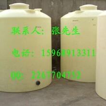 塑料水桶材质塑料水桶是什么材质生产的