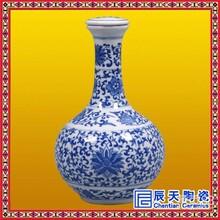 供应陶瓷酒瓶景德镇陶瓷酒瓶定做陶瓷酒瓶