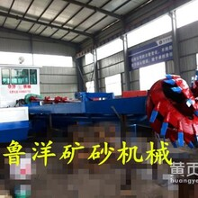 山东绞吸式挖沙船设备生产厂家