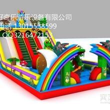河南好奇乐厂家直销大型户外儿童冲气乐园PVC气模充气蹦蹦床闯关