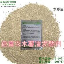 黑龙江哈尔滨哪里有发酵酒糟发酵喂养殖猪牛羊技术的?