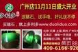 翡翠原石广州店翡翠毛料批发11月11日盛大开业