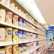进口羊奶粉羊奶粉招商新西兰奶粉羊奶粉代理进口代理